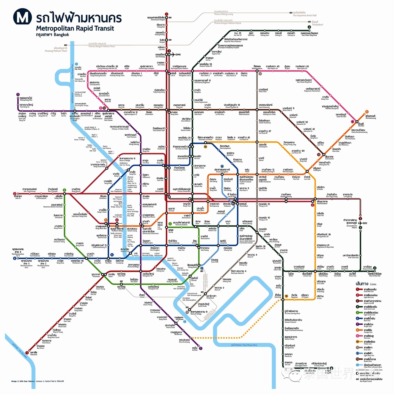 「BTS 泰國交通規劃」的圖片搜尋結果