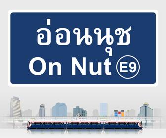 On_Nut_Station