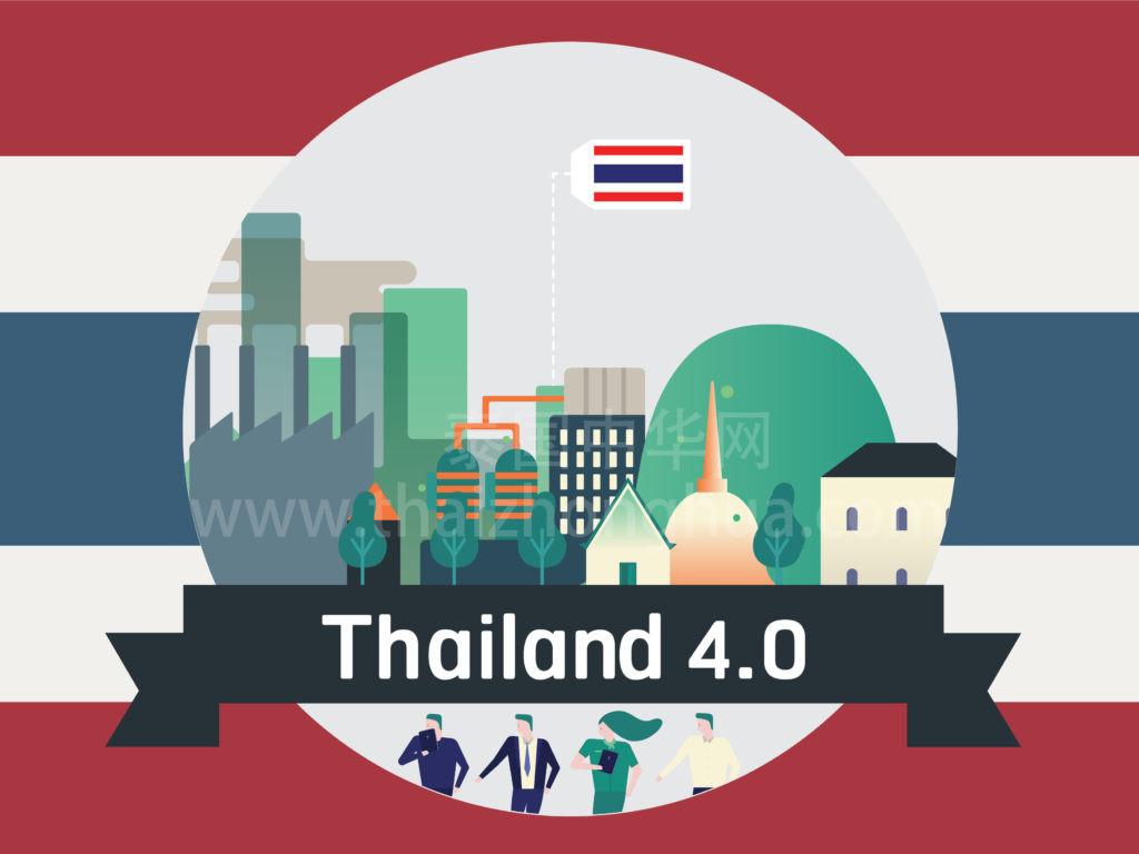 thailand4-1024x768