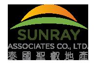 SunRay聖叡泰國房地產