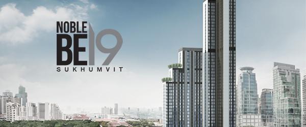 泰國房地產投資,泰國房地產,泰國買房,泰國買樓,泰國公寓,曼谷房地產,泰國芭達亞,泰國芭堤雅,曼谷公寓,泰國房產投資,泰國房產,泰國地產 - 泰國聖叡地產提供泰國、曼谷、清邁、芭達雅、普吉島及華欣房地產、買賣房屋諮詢、物業管理、房屋轉售等等一條龍服務。