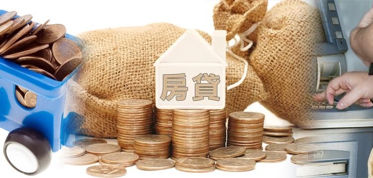 想貸款投資泰國房地產?外國人購房貸款服務
