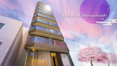 心齋橋之心The Peak Shinsaibashi 大樓外觀